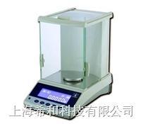 電子分析天平 FA2004