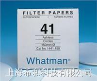 Whatman定量濾紙-無灰級 1442-047