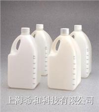 美國Nalgene 3750,3751無菌InVotro Biotainer生物存儲容器瓶,高密度聚乙烯;矽膠壓線聚丙烯蓋 3750,3751