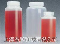 美國Nalgene 3120 Oak Ridge離心瓶,聚丙烯共聚物;聚丙烯螺旋蓋 3120