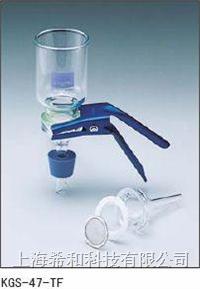 ADVANTEC 47mm玻璃微量分析過濾漏鬥-PTFE密封 KGS-47-TF