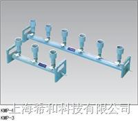 ADVANTEC PVC 真空多聯支架 KMP-6