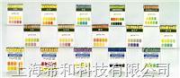 ADVANTEC 藍石蕊酸堿測試紙pH Test Papers 07020010