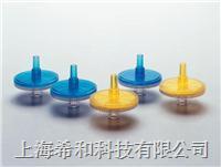 25mm無菌Millex過濾器 SLFG025LS