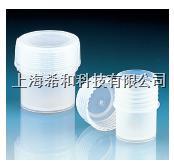 樣品罐,含旋蓋 BR620 05