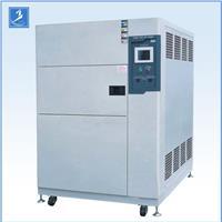 冷熱沖擊試驗箱 LY-TS-42