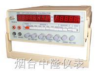 DMC 系列多功能儀表校驗儀 DMC107、DMC108