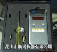 日本ORC能量計 UV-351
