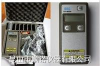 日本ORC能量計 UV-M03A