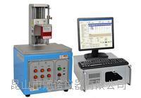 全自動荷重位移曲線儀生產廠家 S205