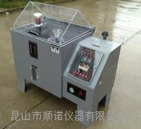 盐雾试验机 SN-60/90/120