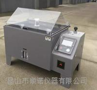 觸摸屏鹽霧試驗機 SN-60C/90C/120C