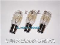 指示燈泡 220V25W 15D 22*55MM