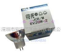 原裝進口日本KLS鹵素杯燈 JCR/M 6V20W-2