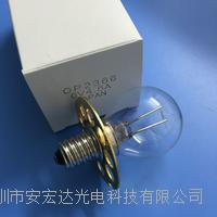 日本產瑞士裂隙燈燈泡,OP2366 6V4.5A  HAAG-STREIT HS900-930