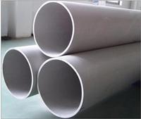 304无缝钢管|无缝钢管厂|精轧体育beplay官网管—专业品质佳孚钢管