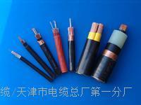 ZD-KVVP电缆护套颜色 ZD-KVVP电缆护套颜色