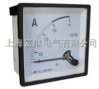 SQ96-V電壓表 SQ-96-V