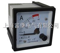 SQ48-V電壓表 SQ-48-V