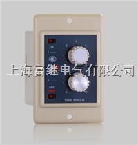 RDS3-N數顯時間繼電器 RDS3-N