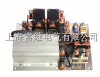 DHMK300-600直流電機調速控製器總成 DHMK300-600