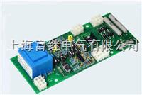 6GA2491-1A自動電壓調節器 6GA2491-1A