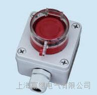 EPB-1船用遙控按鈕盒 EPB-1