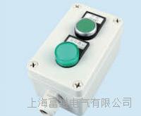 PBP-2船用遙控按鈕盒 PBP-2