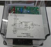 ZFG92.93(SRG) 7RM8001有功功率監視裝置 SRG-21/8012
