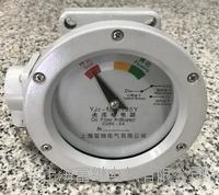 YJ2-150/135Y油流繼電器  YJ2-150/135Y