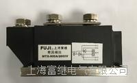 MTX-500A/2000V可控矽模塊 MTX-110A/2000V
