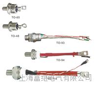 TO-48螺栓型普通晶閘管 TO-93