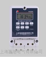 KG20L微電腦自動打鈴儀 KG20L