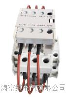 HYMC-9C切換電容接觸器 HYMC-12C