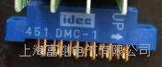 DMC-1撥碼開關座 DMC-1