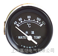 SW22401水溫指示器 SW22401