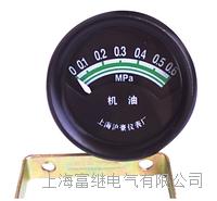 TYY102機油壓力表 TYY102