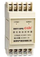 HHY10PG(DF-96D)液位繼電器 HHY10PG