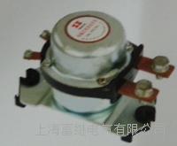DK238BY電磁式電源總開關 DK138BY