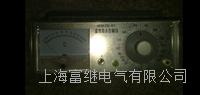 WMZK-01溫度指示控製儀 WMZK-01