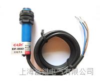 E3F-10A2光電開關 E3F-10A2