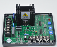 GAVR-15A無刷發電機自動電壓調節器 GVAR-20A