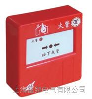 J-SAP-EI6021手動火災報警按鈕 J-SAP-EI6021