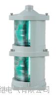 CXH1-102L雙層航行信號燈 CXH2-102L雙層航行信號燈