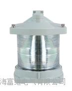 CXH1-12L單層航行信號燈 CXH2-12L