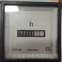 F72-HC船用計時器 F96-HC