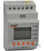 ASJ10-AI/H2D1電流繼電器 ASJ10-AI/H2D1