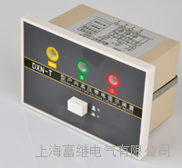 DXN-TIII戶內高壓帶電顯示器 DXN-TIII