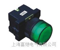 LA239F2-D指示燈 LA239F2-D