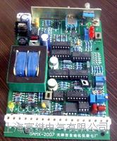 GAMX-2007智能控製板 GAMX-2007